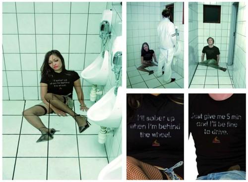 Социальная реклама от Arrive Alive и  The Jupiter Drawing Room