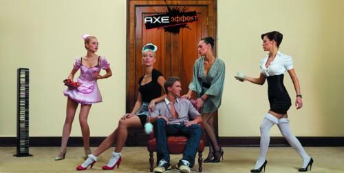 Реклама дезодоранта axe