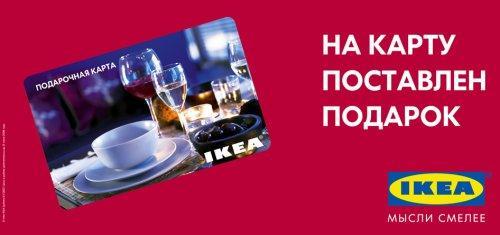 Реклама магазинов товаров для дома марковские процессы яндекс реклама