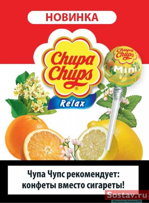 Chupa-Chups Леденец