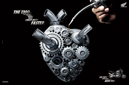 Реклама мотоцикла Honda CB 1300
