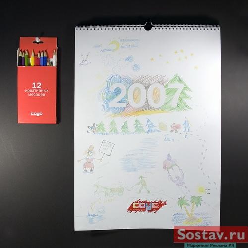 """""""Эти карандаши и календарь дают вам возможность проявить креативность и чувство цвета.  Когда вы закрасите букву или..."""