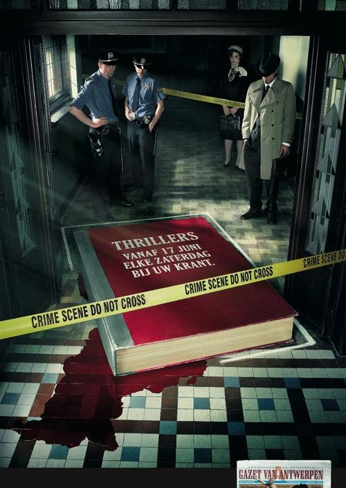 Убийство книги