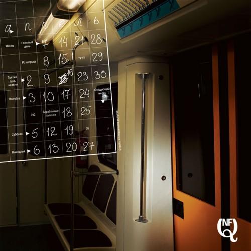 Календарь от  NFQ