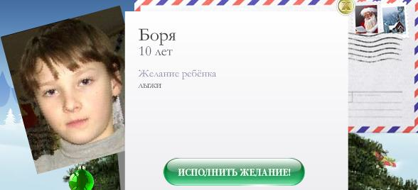 Скриншот с сайта  www.angelstime.ru