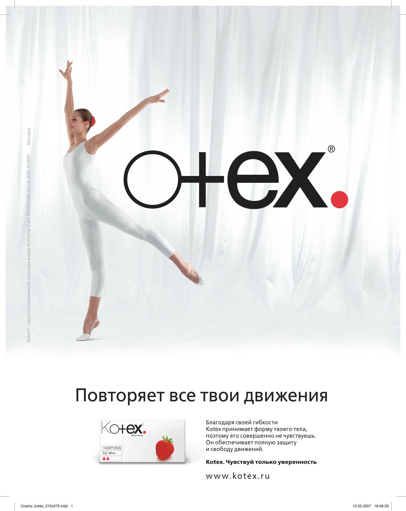 Шишонин гимнастика для шеи 25 фотография