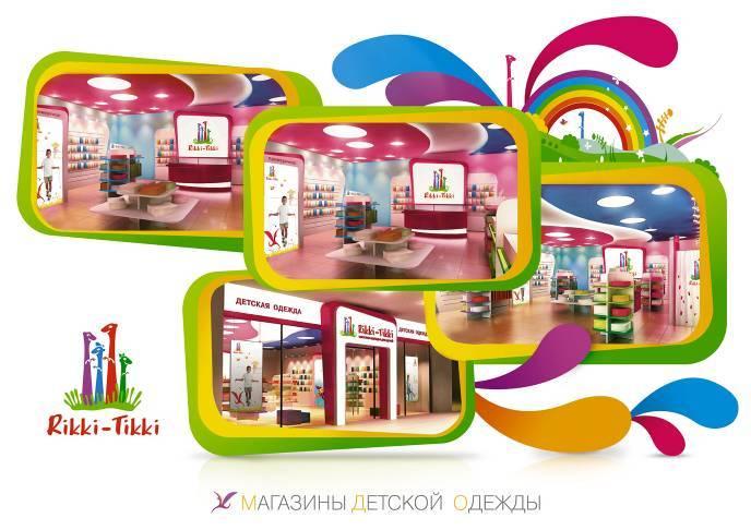 "Победители ММФР Red Apple 2007: конкурс  ""Фирменный стиль "" ."