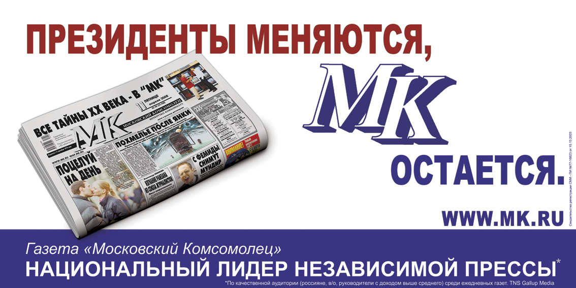 сюда картинки реклам для газеты касается свадьбы