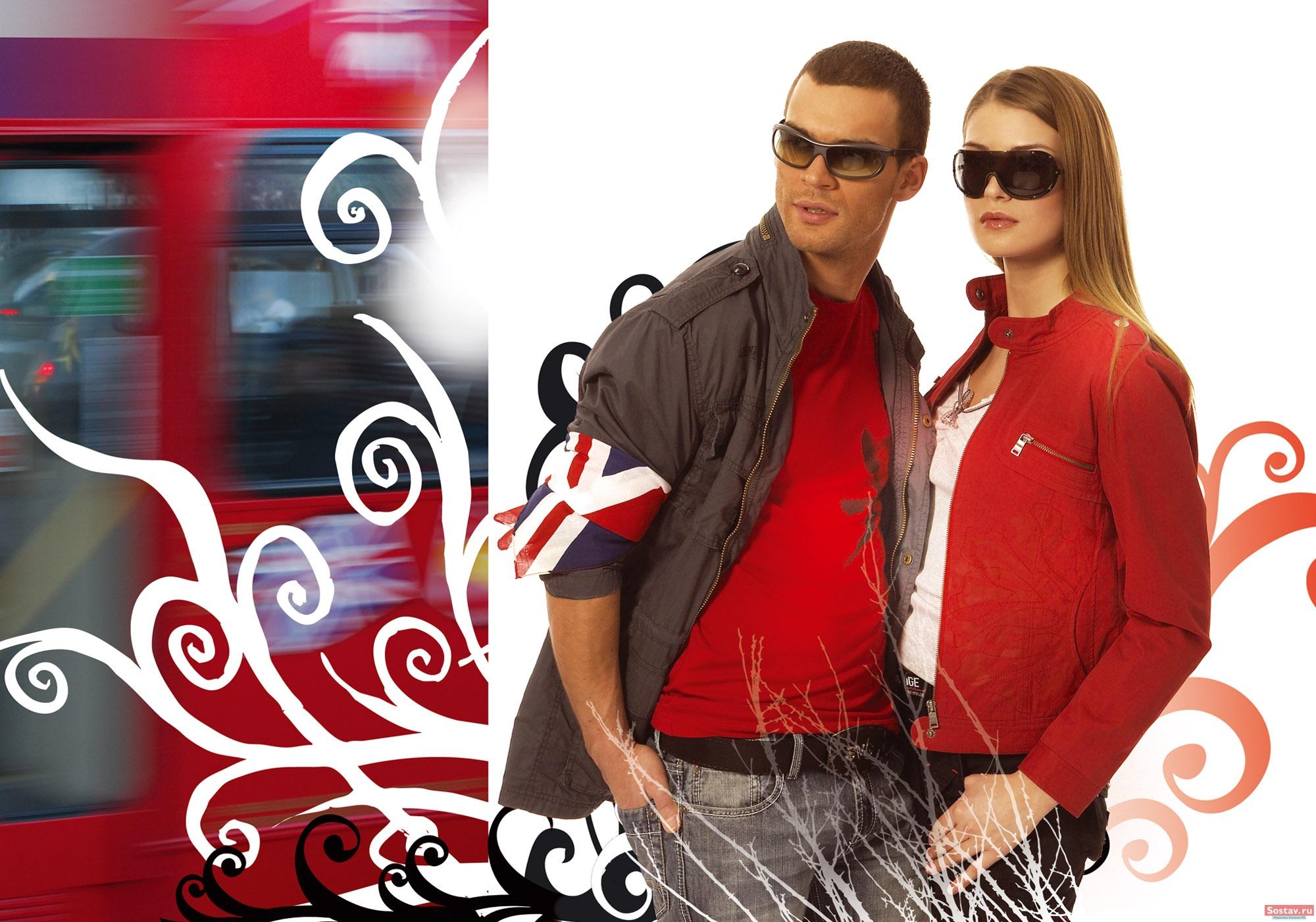 Модная Одежда Gas Сток