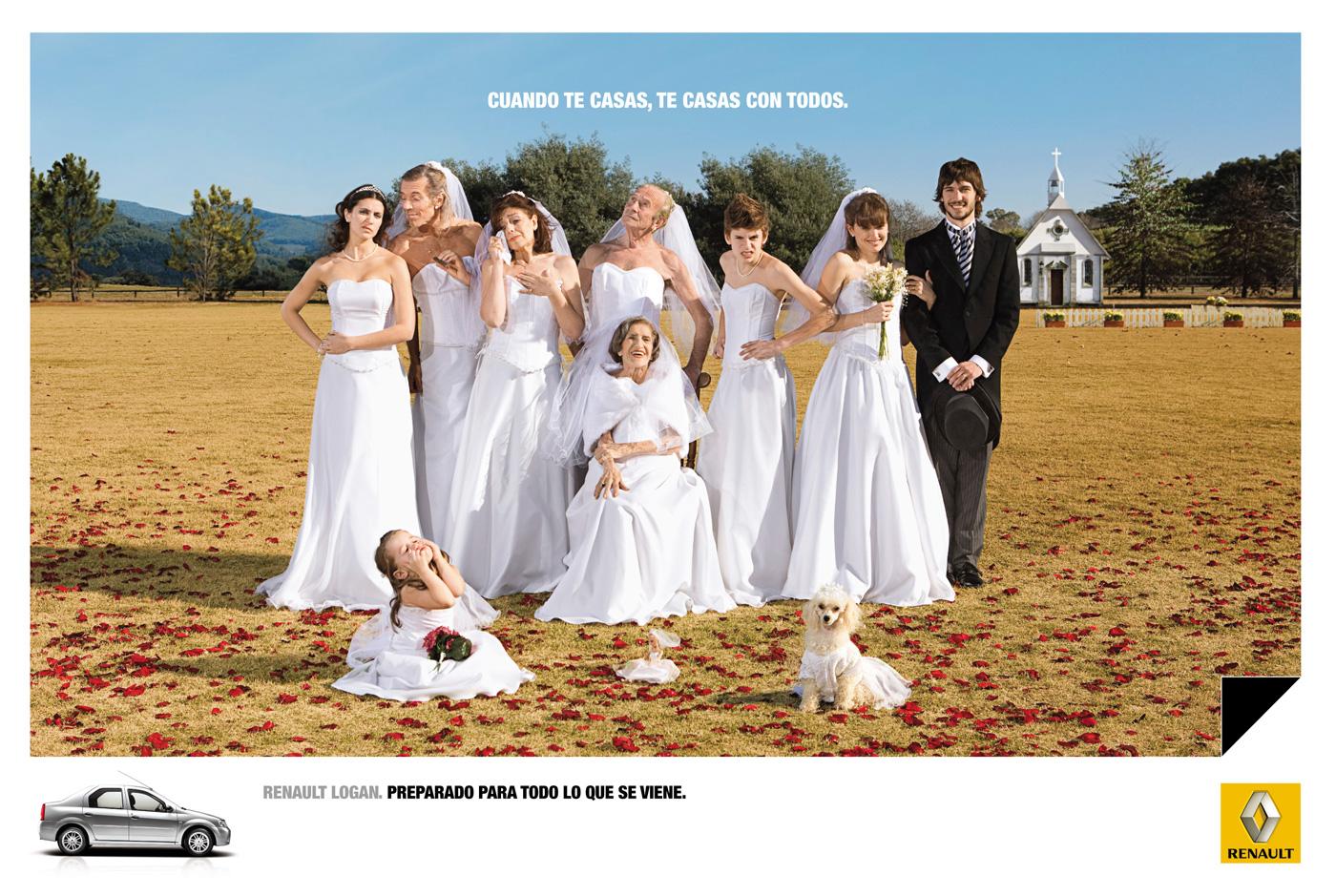 Друзья против свадьбы