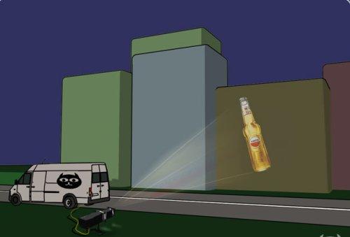 Широкоформатная слайд-проекция