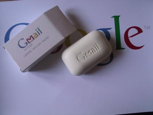 Google и мыло