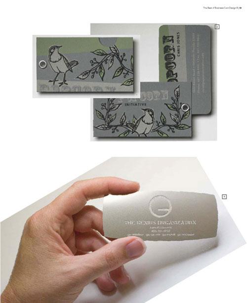Лучший дизайн визиток