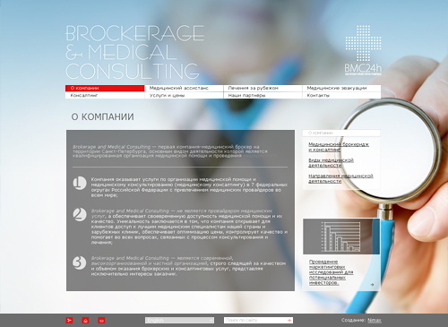 Brokerage and Medical Consulting от Nimax