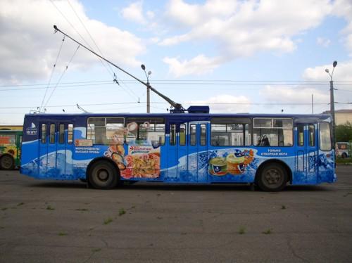 В связи с ремонтом дорог в Горловке будет временно остановлено движение троллейбусов.