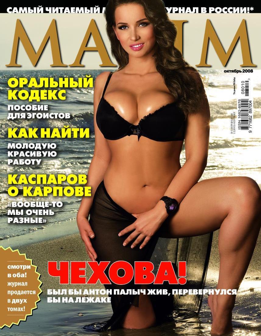 из россии с любовью порно