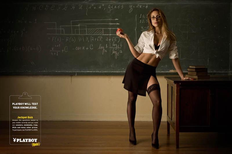 Сексуальные строгие учителя 18 фотография