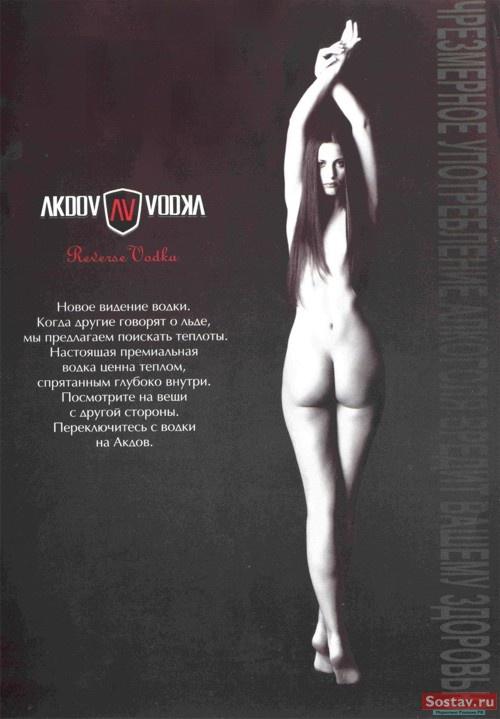 """�� """"���������-2008""""  �������� """"������������"""" ����������� ������ Akdov"""