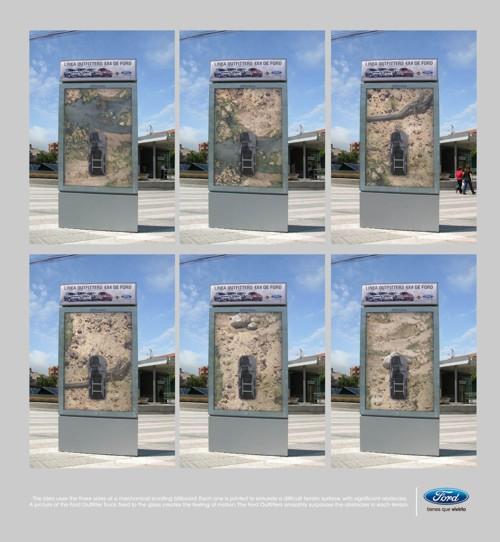 Ford Outfitters на ездит по рекламным щитам