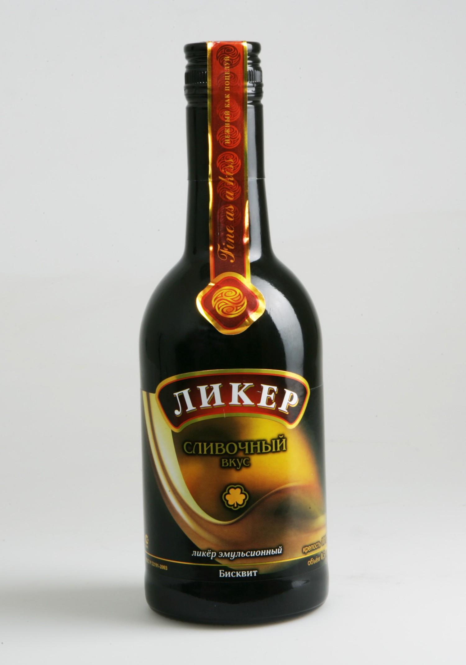 Бутылка рома адвокат потребовалось предупреждения