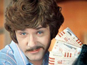 - Граждане, храните деньги в сберегательной кассе! Если, конечно, они у вас есть.
