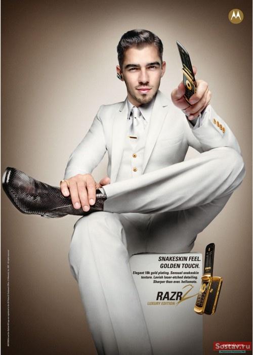 Motorola RAZR 2 Luxury Edition