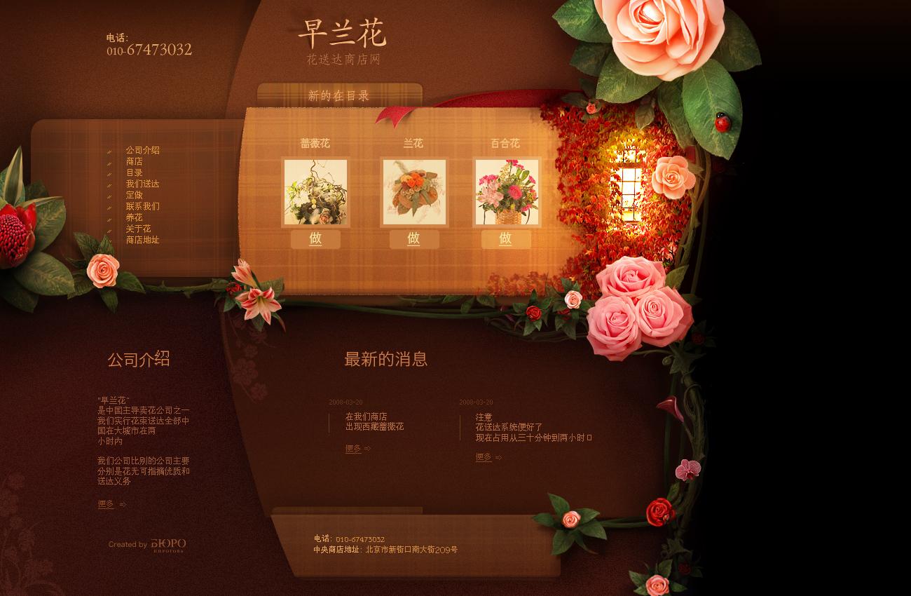 Картинки по запросу бюро пирогова