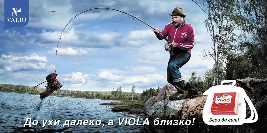 рекламный текст для рыбалки