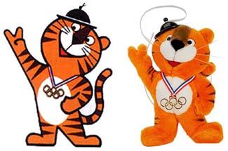где будет следующая олимпиад