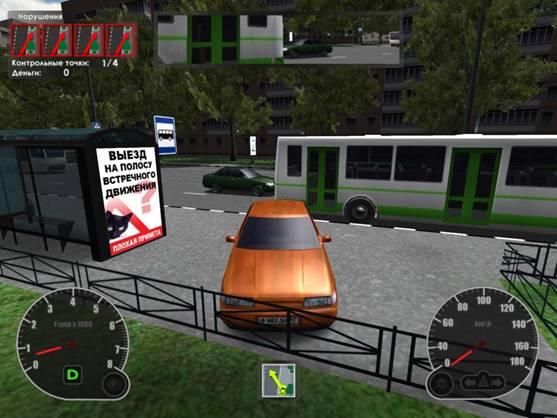Пдд 2008 самоучитель вождения по городу