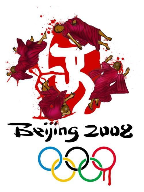 Плакат-протест против проведения Олимпийских Игр 2008 года в Пекине