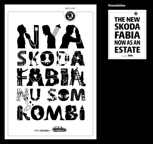 Принт от DDB Stockholm для Skoda Fabia