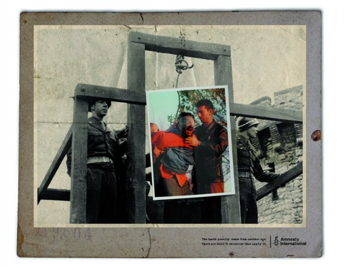 Социальная реклама Amnesty International