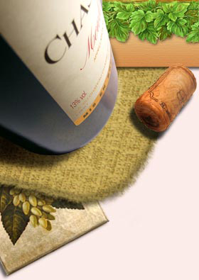 Е Вино Оптом Новосибирск