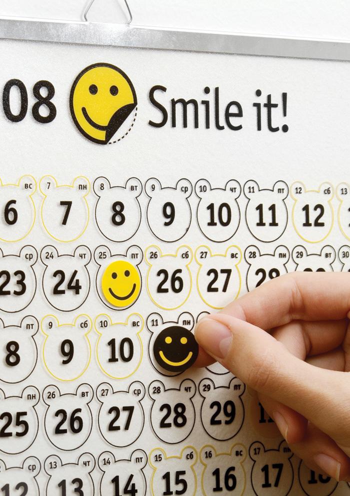 Как сделать свой календарь событий