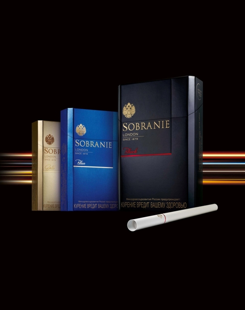 Sobranie cigarettes are good