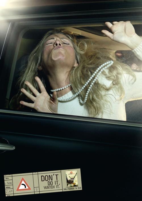 Реклама от McCann-Erickson Milan