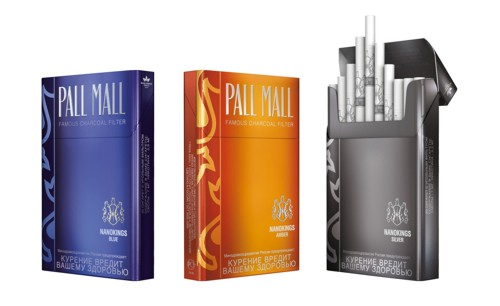 Pall Mall Nanokings