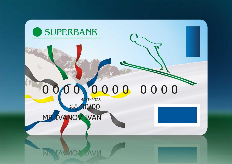 Дизайн карты сбербанка конкурс