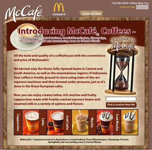 Принт McDonald's