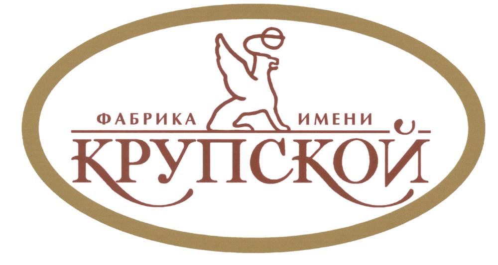 логотипы фабрик: pictures11.ru/kartiny-volkova.html