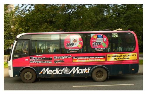 Media markt размещается на транспорте