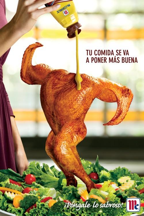 Реклама McCormick
