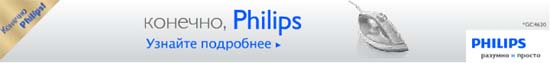 "Баннер сайта http://www.ofcourse.philips.com/, на ""Яндексе"""