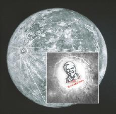 """На тему размещения рекламы на Луне не раз появлялись и """"проекты"""", и розыгрыши. Чем бы ни оказался замысел Moonpublicity сегодня, нечто подобное может реализоваться завтра (иллюстрация с сайта bizzia.com)."""