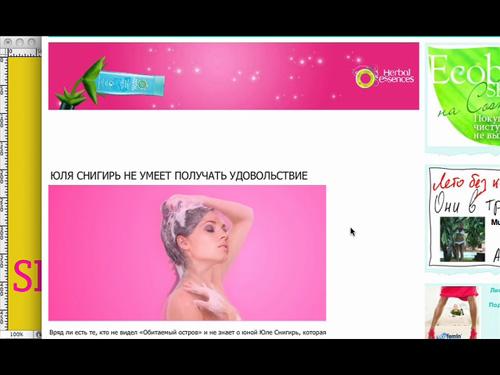 Procter & Gamble, Leo Burnett Moscow