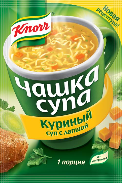 В супах быстрого приготовления «Knorr» нет ни одного витамина