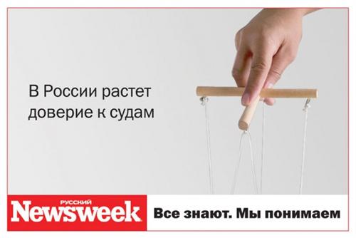 http://www.sostav.ru/articles/rus/2009/13.11/news/images/f1m.jpg