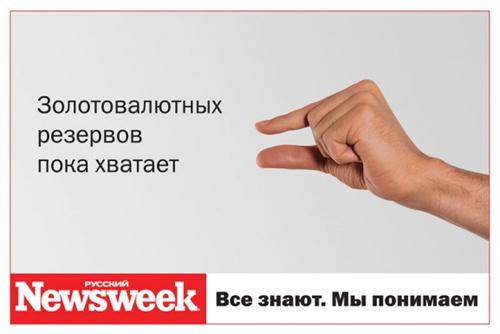 http://www.sostav.ru/articles/rus/2009/13.11/news/images/f2m.jpg