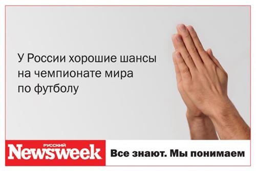 http://www.sostav.ru/articles/rus/2009/13.11/news/images/f3m.jpg